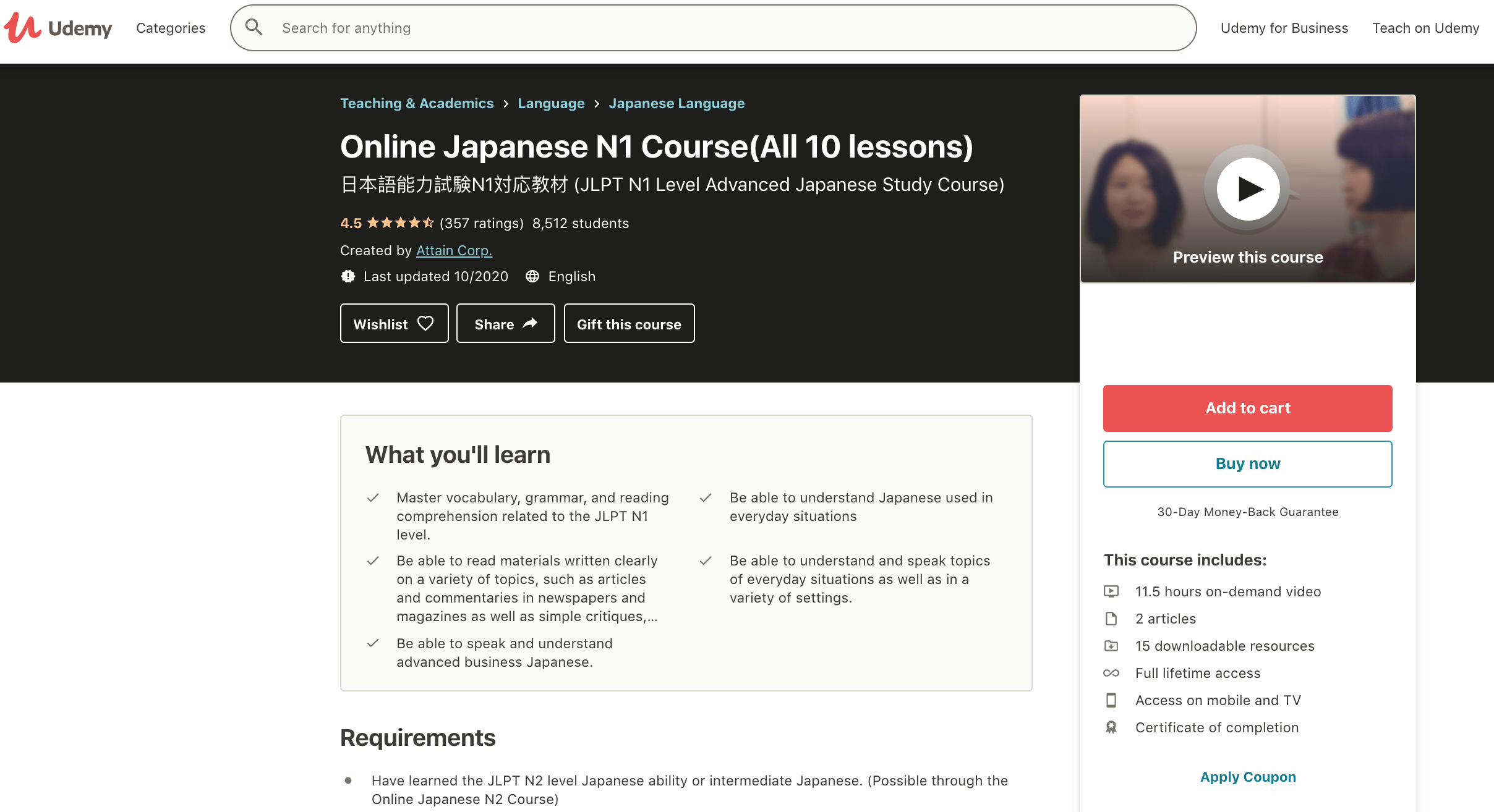 Online-Japanese-N1-Course-All-10-lessons-Udemy