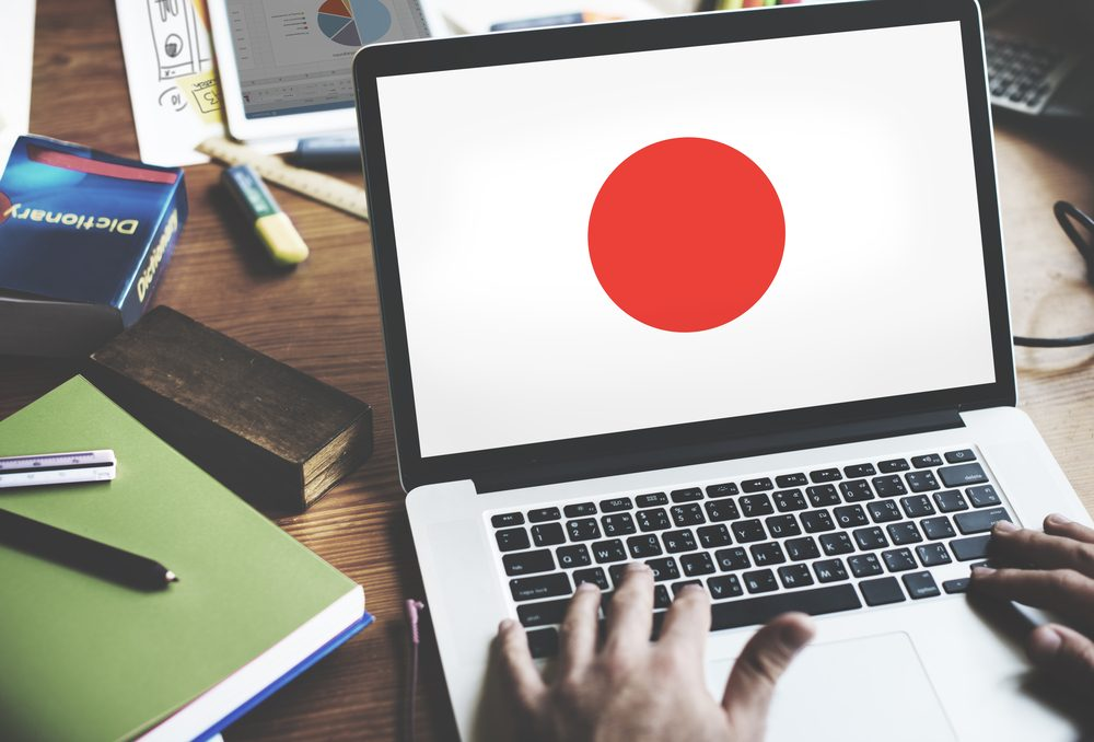 Top 7 Online Japanese Courses